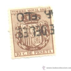 Sellos: 1- TIMBRE MOVIL 10 CÉNTIMOS 1887. Lote 36249829