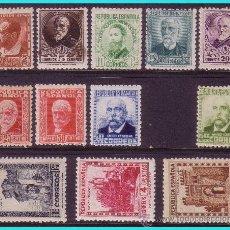 Sellos: 1932 PERSONAJES Y MONUMENTOS, EDIFIL Nº 662 A 675, SIN 671 * *. Lote 36361920