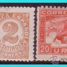 Sellos: 1933 CIFRAS, ÁNGEL Y CABALLOS EDIFIL Nº 677 A 679 * . Lote 36377715