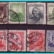 Sellos: 1933 PERSONAJES, EDIFIL Nº 681 A 688 (O). Lote 36384233