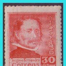 Sellos - 1937 III Centenario muerte Gregorio Fernández, EDIFIL nº 726 * - 36384799