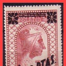 Sellos: 1938 MONTSERRAT, HABILITADOS CON NUEVO VALOR, EDIFIL Nº 791D * DENTADO 14. Lote 36422189