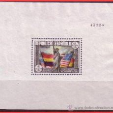 Sellos: 1938 CL ANIVº CONSTITUCIÓN EEUU, EDIFIL Nº 764 (*). Lote 36428335