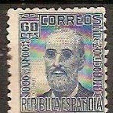 Sellos: SELLO DE ESPAÑA II REPUBLICA ESPAÑOLA EDIFIL 739 AÑO 1936 1938 CIFRA Y PERSONAJES FERMIN SALVOECHEA. Lote 37055209