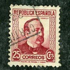 Sellos: SELLO REPUBLICA ESPAÑOLA **ZORRILLA** 25 CTS (VER SELLOS GUERRA CIVIL EN VENTA). Lote 37117516