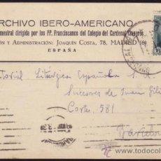 Sellos: ESPAÑA. (CAT. 657). 1933. T. P. DE PUBLICIDAD DE MADRID A BARCELONA. 15 C. MAT. SUCURSAL Nº 8 MADRID. Lote 37472825