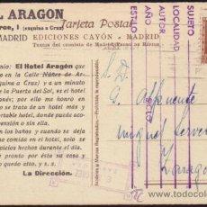 Sellos: ESPAÑA. (CAT. 662). 1932. T. P. TURÍSTICA DE MADRID A ZARAGOZA. 2 CTS. DENTADO MUY DESPLAZADO. RARA.. Lote 37488490