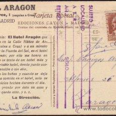 Sellos: ESPAÑA. (CAT. 662). 1932. T. P. TURÍSTICA DE MADRID A ZARAGOZA. 2 CTS. PUERTA DE HIERRO. MAGNÍFICA.. Lote 37490602