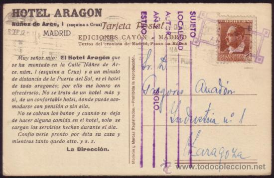 ESPAÑA. (CAT. 662). 1932. T. P. TURÍSTICA DE MADRID A ZARAGOZA. 2 CTS. MAGNÍFICA. (Sellos - España - II República de 1.931 a 1.939 - Cartas)