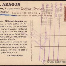 Sellos: ESPAÑA. (CAT. 662). 1932. T. P. TURÍSTICA DE MADRID A ZARAGOZA. 2 CTS. MAGNÍFICA.. Lote 37490933