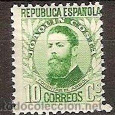 Sellos: SELLO ESPAÑA II REPUBLICA ESPAÑOLA EDIFIL 656 AÑO 1931 1932 PERSONAJES JOAQUIN COSTA NUEVO**. Lote 37491731