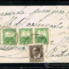 Sellos: ALBACETE - EDI O 681 + 682 (4) - CARTA CIRC. DE ALPERA (ALBACETE) A VALENCIA. Lote 38366790