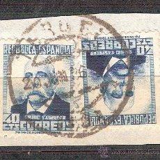 Sellos: EDIFIL 660. MATASELLO FECHADOR. TERUEL. EN FRAGMENTO.. Lote 38011511
