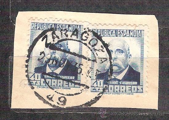 EDIFIL 670. MATASELLO FECHADOR. ZARAGOZA. EN FRAGMENTO. (Sellos - España - II República de 1.931 a 1.939 - Usados)