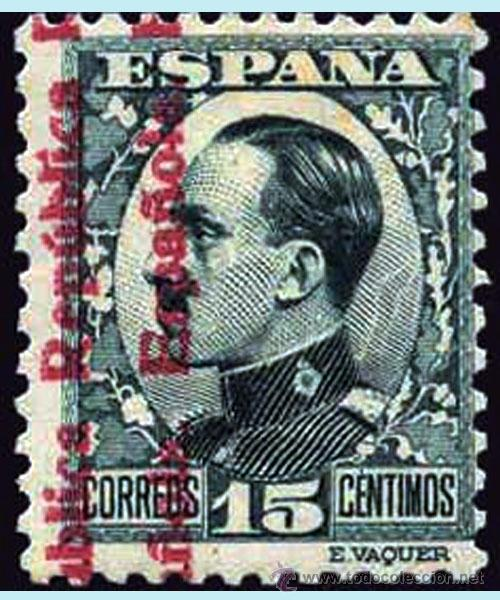 1931.- SOBRECARGA DESPLAZADA A LA IZQUIERDA EN EL 15 CTS. VERDE. EDIFIL Nº 596HDE* (Sellos - España - II República de 1.931 a 1.939 - Nuevos)