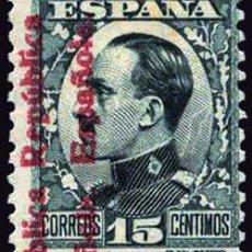Sellos: 1931.- SOBRECARGA DESPLAZADA A LA IZQUIERDA EN EL 15 CTS. VERDE. EDIFIL Nº 596HDE*. Lote 38201035