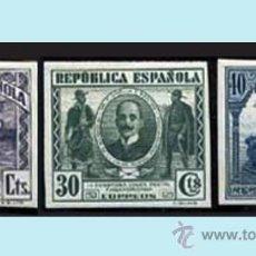 Sellos: 1931.- VALORES SIN DENTAR DEL 15, 30 Y 40 CTS. DE CUPP CORREO TERRESTRE. SIN FIJASELLOS.. Lote 38201153