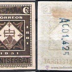 Sellos: 1931.- MONTSERRAT 5 CTS. SIN DENTAR CON NUMERO EN REVERSO. EDIFIL Nº 638S*. Lote 38201715