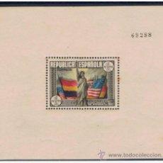 Sellos: CONSTITUCION EEUU 1938 EDIFIL 764 NUEVO** VALOR 2013 CATALOGO 69.-- EUROS. Lote 38209476