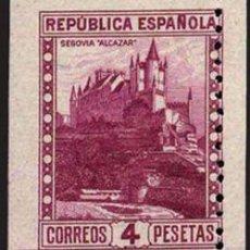 Sellos: 1932.-VARIEDAD DE DENTADO VERTICAL DESPLAZADO. NO CATALOGADO. Nº 674DV**. Lote 38211088