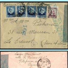 Sellos: 1938.- CARTA BICOLOR CON 5 SELLOS Y MAT.