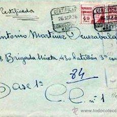 Sellos: 1938. CERTIFICADO CON PAREJA DE PABLO IGLESIAS, DE MADRID A BGDA. MIXTA 108 BASE 1ª.CENSURA S/ CATº.. Lote 38220001