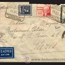 Sellos: 1937.- CARTA TRICOLOR CERTIFICADA ESTAFETA Nº 1 DE BARCELONA A PARIS. POR AVION.. Lote 38220077