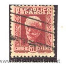 Sellos: ESPAÑA 1931-32 - EDIFIL NRO. 659 - PERSONAJES - USADO. Lote 38296372