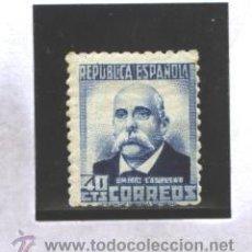 Sellos: ESPAÑA 1931-32 - EDIFIL NRO. 660 - PERSONAJES - NUEVO. Lote 38296585