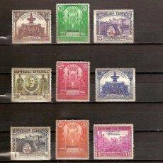 Sellos: SELLO ESPAÑA EDIFIL 620 A 629 AÑO 1931 III CONGRESO DE LA UNION PANAMERICANA NUEVO **. Lote 38328408