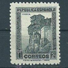 Sellos: R8.G-SUB / PERSONAJES Y MONUMENTOS, AÑO 1938, NUEVO** S/F. Lote 172791809