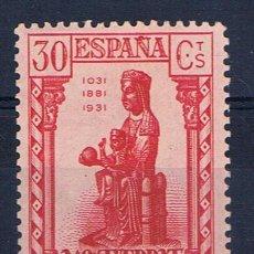 Sellos: MONTSERRAT 1931 EDIFIL 643 NUEVO* VALOR 2013 CATALOGO 71 EUROS THE LUXE . Lote 38499046