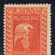 Sellos: MONTSERRAT 1931 EDIFIL 645 NUEVO* VALOR 2013 CATALOGO 94.-- EUROS . Lote 38500225