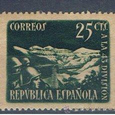 Sellos: HOMENAJE 43 DIVISION 1938 EDIFIL 787 NUEVO** VALOR 2013 CATALOGO 38.-- EUROS . Lote 38500646