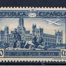 Sellos: UNION POSTAL 1938 EDIFIL 617 NUEVO* VALOR 2013 CATALOGO 0.85 EUROS . Lote 38502304