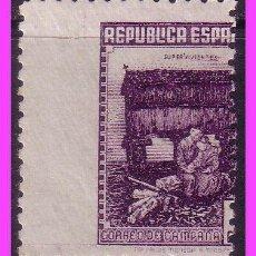 Sellos: 1939 CORREO DE CAMPAÑA, EDIFIL Nº NE47DV * * VARIEDAD. Lote 38506892