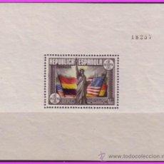 Sellos: 1938 CL ANIVº CONSTITUCIÓN EEUU, EDIFIL Nº 764 * *. Lote 38507301