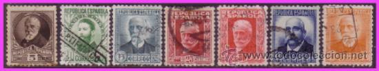1931 PERSONAJES, EDIFIL Nº 655 A 661 (O) (Sellos - España - II República de 1.931 a 1.939 - Usados)