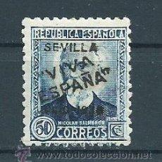 Sellos: ¡ VIVA ESPAÑA ! PATRIOTICO, REPUBLICA ESPAÑOLA, NUEVO** S/F. Lote 38518904