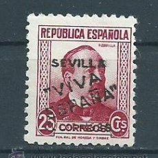 Sellos: ¡ VIVA ESPAÑA ! PATRIOTICO, REPUBLICA ESPAÑOLA, NUEVO** S/F. Lote 38519069