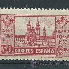 Sellos: AÑO JUBILAR COMPOSTELANO, AÑO 1937, ESPAÑA, EDF. 834, CON CHARNELA. Lote 62304174