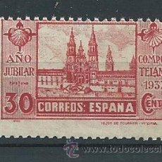 Sellos: AÑO JUBILAR COMPOSTELANO, AÑO 1937, ESPAÑA, EDF. 834, NUEVO* CON FIJASELLOS, CAT. 26,50 EUROS. Lote 40128813