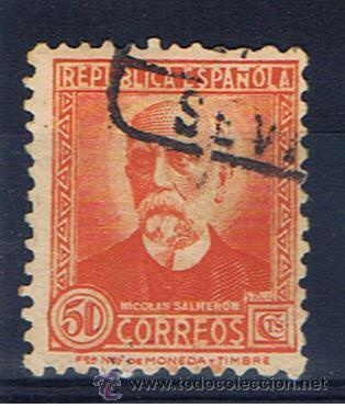 SALMERON 1931 EDIFIL 661 VALOR 2016 CATALOGO 21.-- EUROS (Sellos - España - II República de 1.931 a 1.939 - Usados)