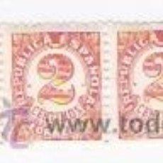 Sellos: 5 SELLOS 2 CENTIMOS NUEVOS DE LA REPUBLICA. Lote 38606360