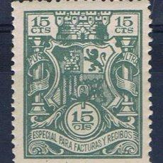 Sellos: ESPECIAL PARA FACTURAS Y RECIBOS REPUBLICANO 1932 EDIFIL 15 NUEVO**. Lote 194395722
