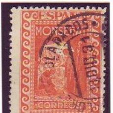 Sellos: ESPAÑA 645 - MONTSERRAT 1931. 50 C. USADO PRECIOSO. CAT. 68€.. Lote 38817002
