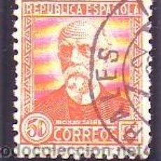Sellos: 661- PERSONAJES 1931-1932. 50 C. USADO LUJO. CAT.- 20,50 €.. Lote 38817052