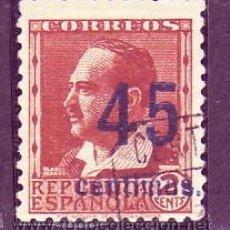 Sellos: ESPAÑA NE 28 - PERSONAJE HABILITADO 45 C.S. 2 C. 1938. USADO. CAT. 40€.. Lote 38817344