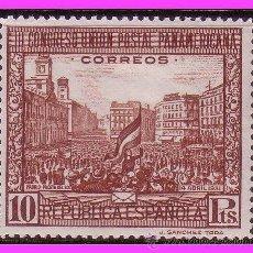 Sellos: 1931 III CONGRESO DE LA UPP, EDIFIL Nº 613 *. Lote 38825768
