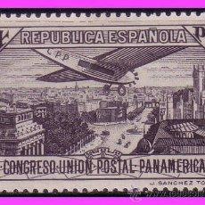 Sellos: 1931 III CONGRESO DE LA UPP, EDIFIL Nº 619 *. Lote 38838402